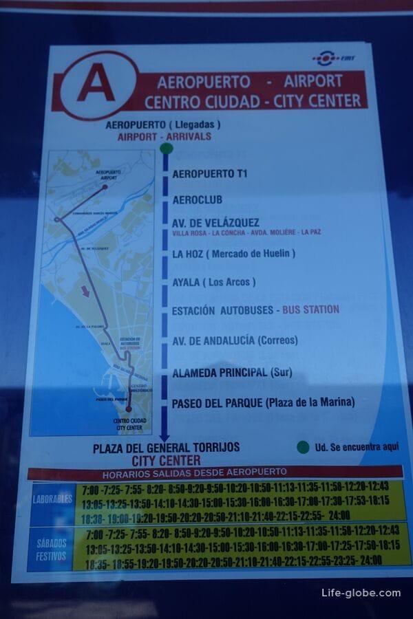 Движение автобусов аэропорт Малаги - центр Малаги
