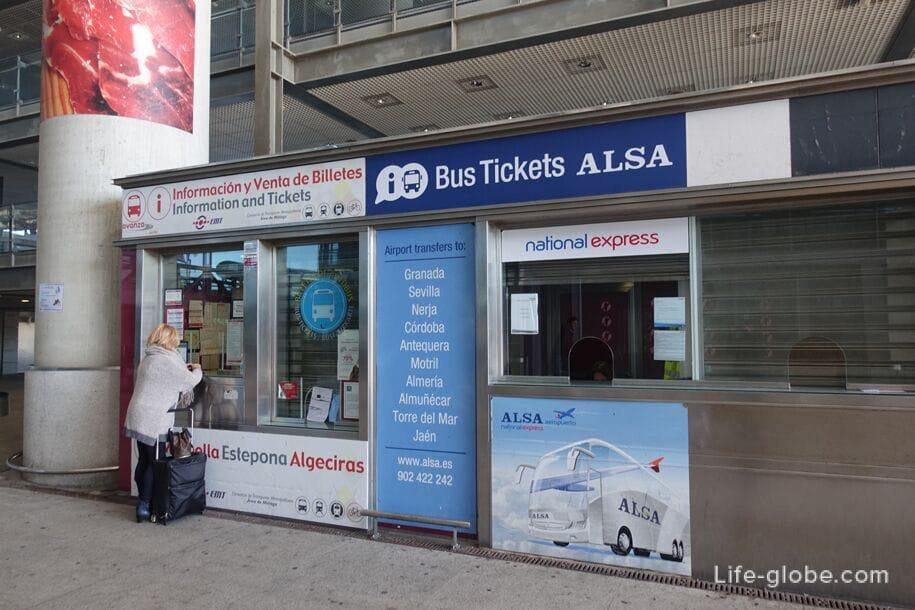 Билеты аэропорт Малага - Марбелья