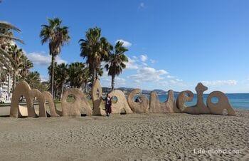 Beaches in Malaga. Coast of Malaga