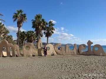 Пляжи в Малаге. Побережье Малаги