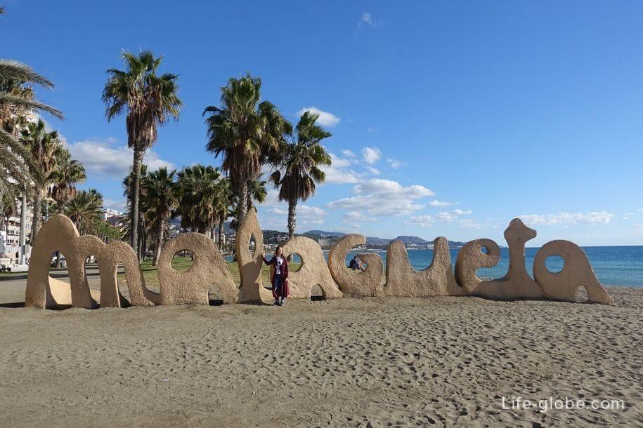 Пляж Малагета, Малага