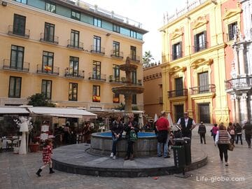 The old city of Malaga (historical center)