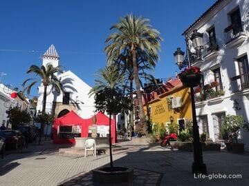 Старый город Марбельи (исторический центр)