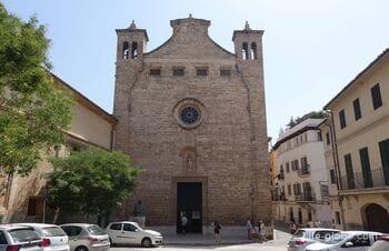 Монастырь святой Магдалины, Пальма-де-Майорка (Convent de Santa Magdalena)