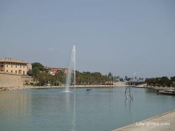 Морской парк, Пальма - парк моря (Parque del Mar)
