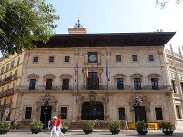 Ратуша города Пальма-де-Майорка (Ajuntament de Palma)