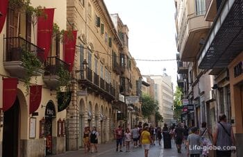 Улица Сан Мигель, Пальма, Майорка (Carrer de Sant Miquel)