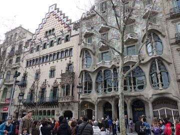 Casa Batllo in Barcelona - the most audacious creation of Gaudi