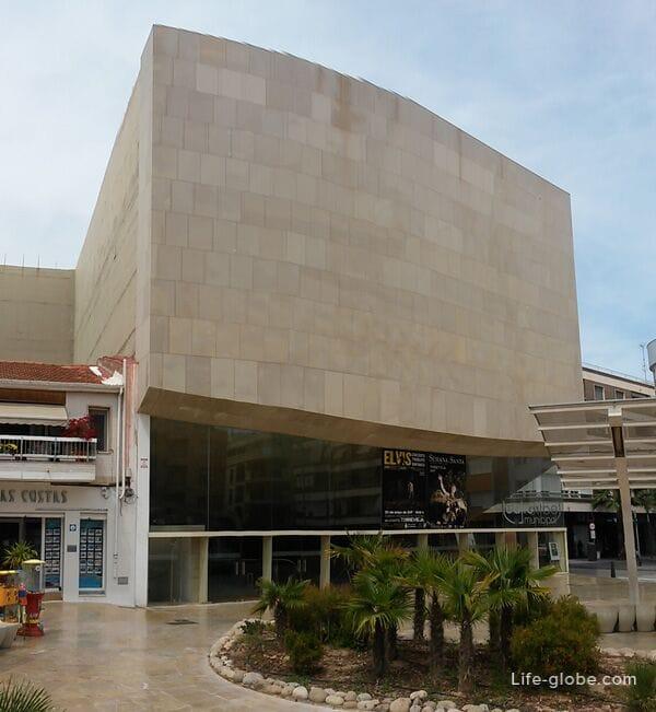 Городской театр Торревьехи