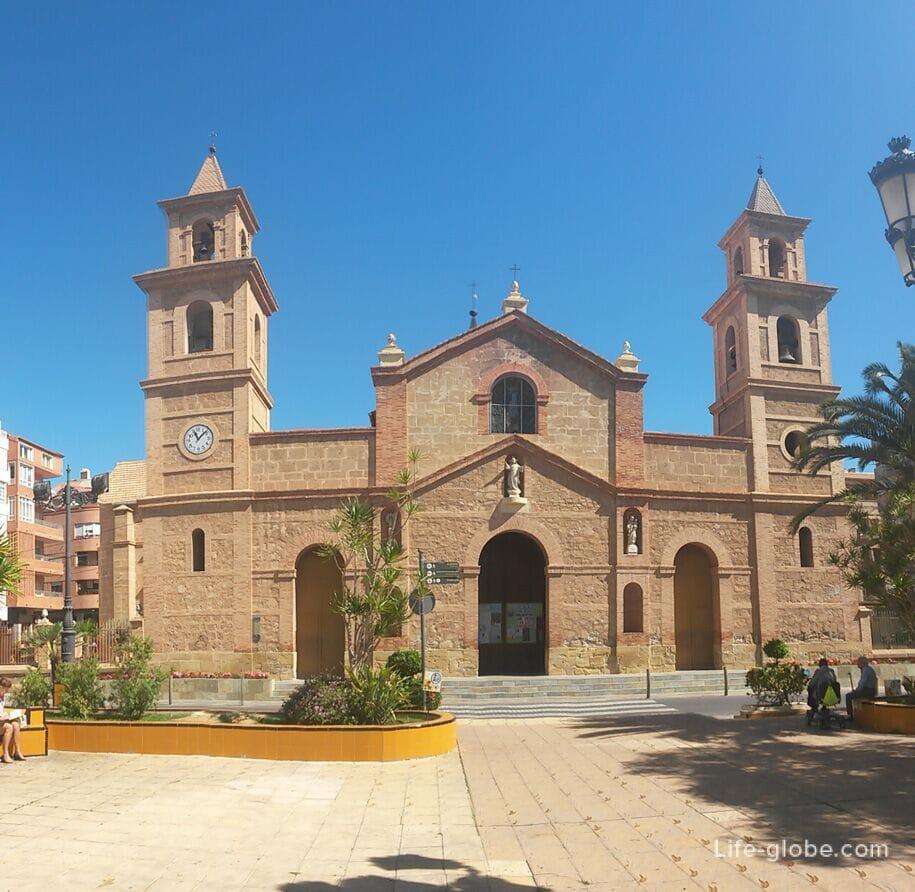 Iglesia Arciprestal de la Inmaculada Concepción