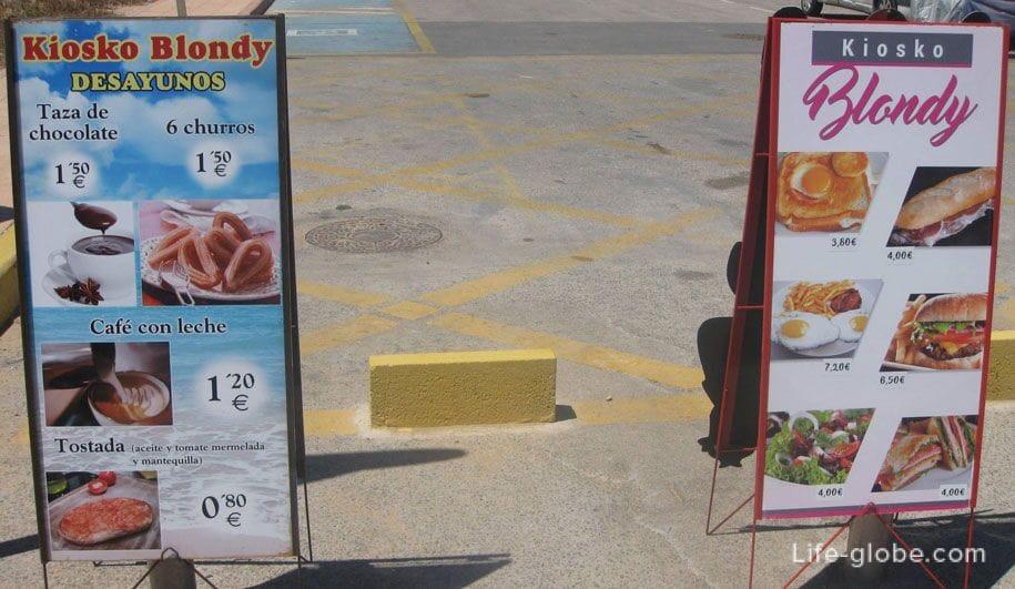 Цены в кафе на пляже Ла Мата, Торревьеха