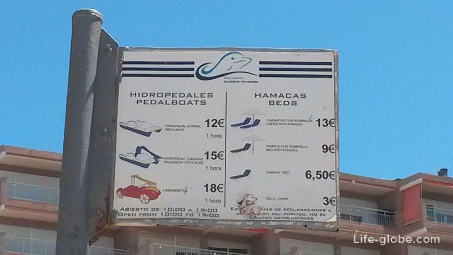 Цены на пляже Лос Локос в Торревьехе