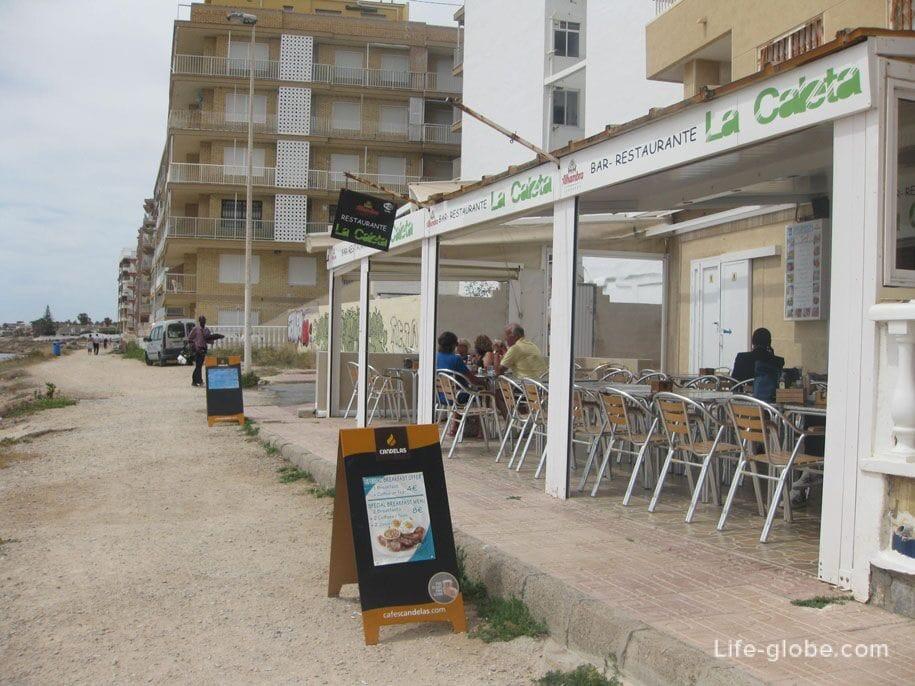 Кафе на пляже Науфрагос, Торревьеха