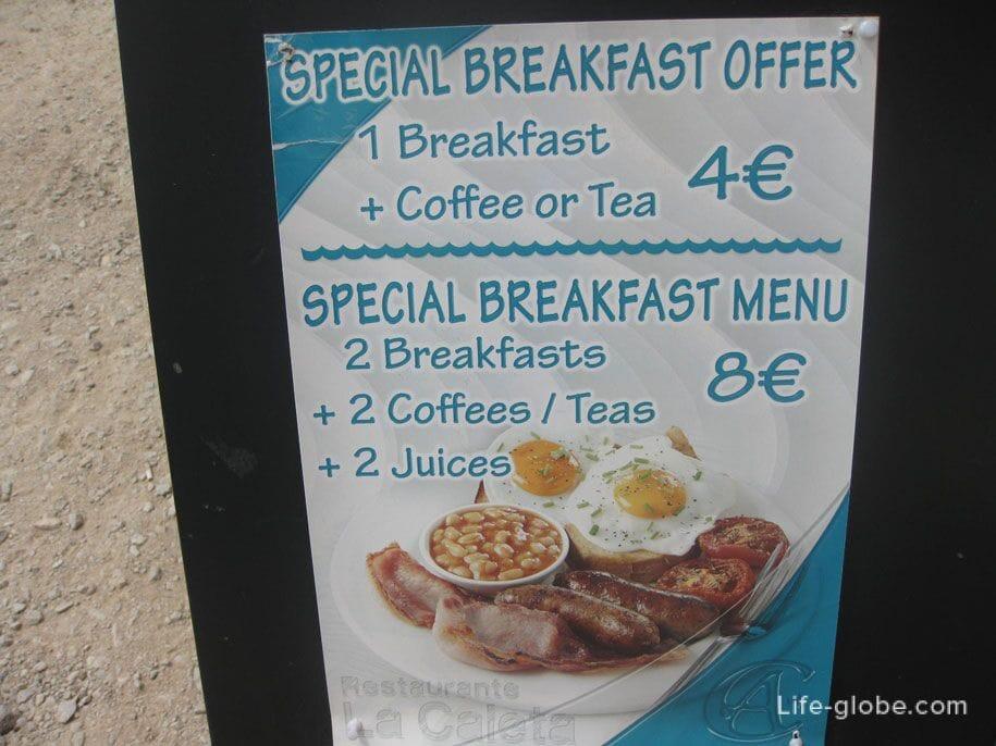 Цены в кафе, пляж Науфрагос, Торревьеха