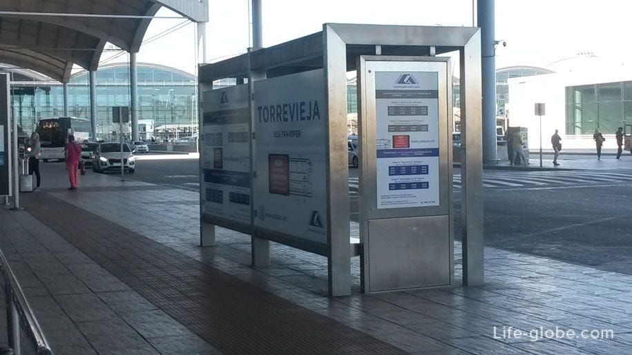 Остановка в Торревьеху в аэропорту Аликанте