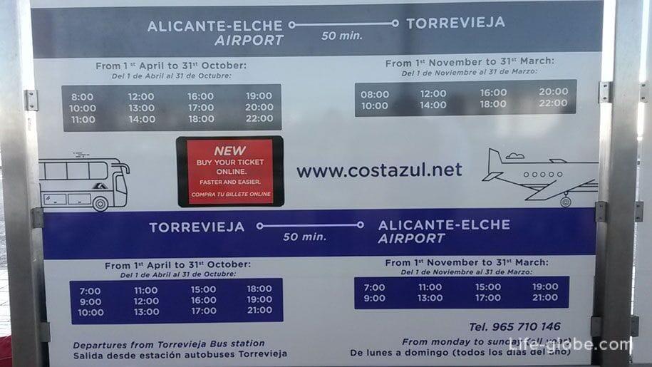 Расписание автобусов из аэропорта Аликанте в Торревьеху и из Торревьехи в аэропорт Аликанте