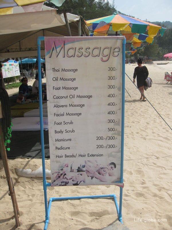 Massage prices, Kamala beach, Phuket