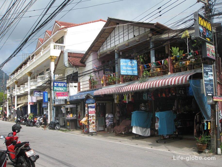 Kamala Center, Phuket