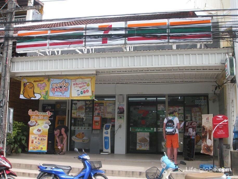 Supermarket, Kamala, Phuket