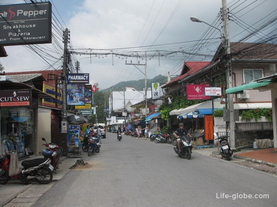 Streets of Kamala, Phuket