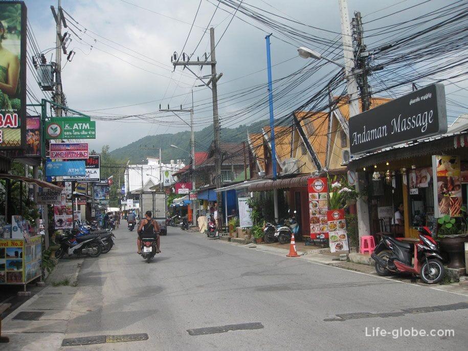 The Center Of Kamala, Phuket
