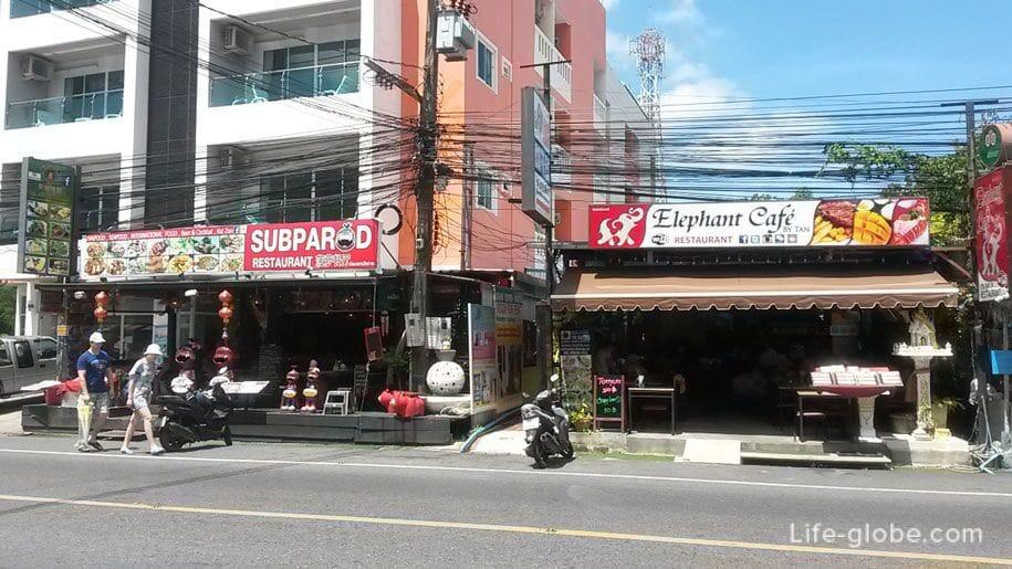 Café near Karon Sea Side Hotel, Karon, Phuket