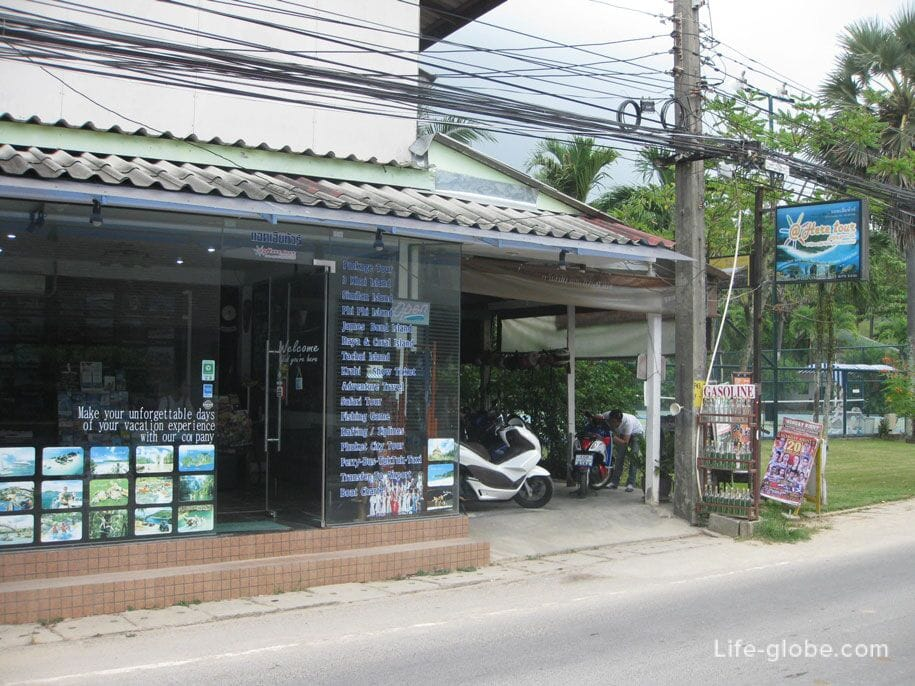 Bike Rental, Kata Noi, Phuket