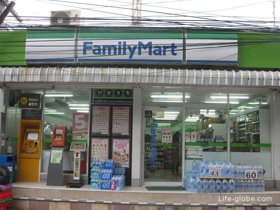 Family Mart, Kata Noi, Phuket