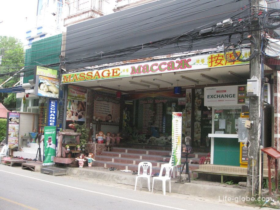 Massage Salons, Kata Noi, Phuket