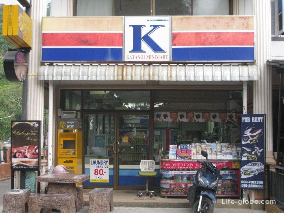 Minimarket, Kata Noi, Phuket