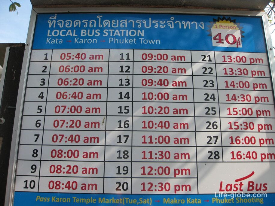 Bus Schedule Kata-Karon-Phuket Town