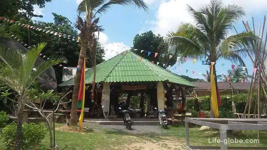 Bar, Kata Noi, Phuket