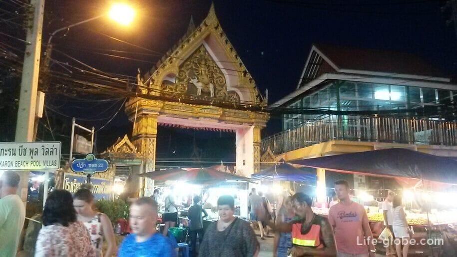Karon Night Market, Phuket