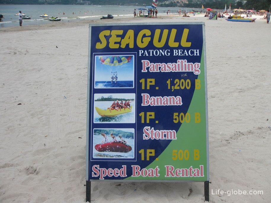 Beach activities in Patong, Phuket