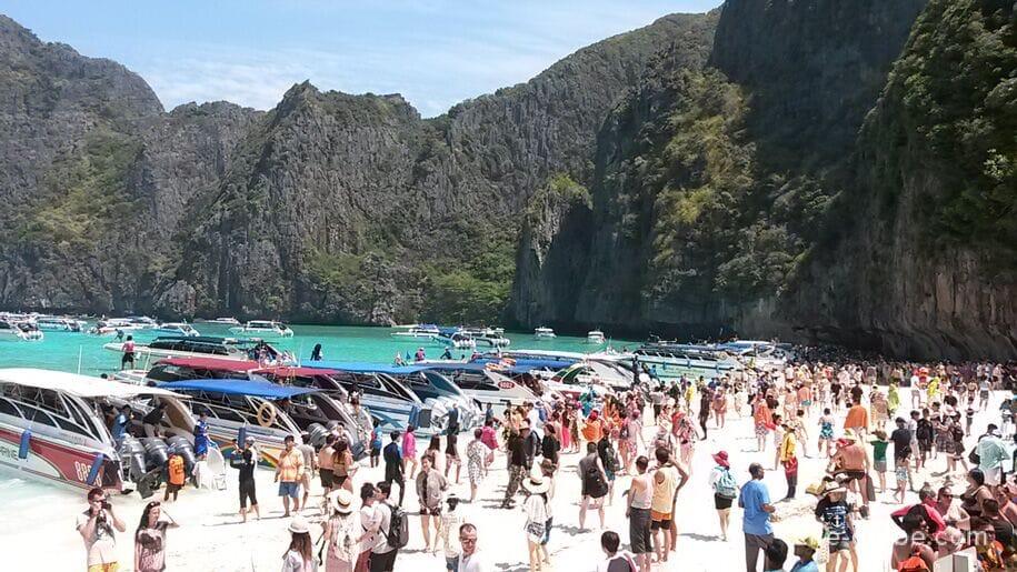 Пляж Майя Бэй, Пхи Пхи