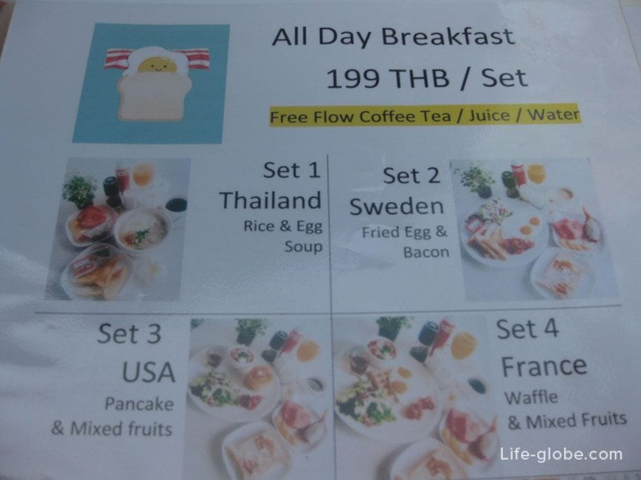 Breakfast Cafe Price, Rawai Beach, Phuket