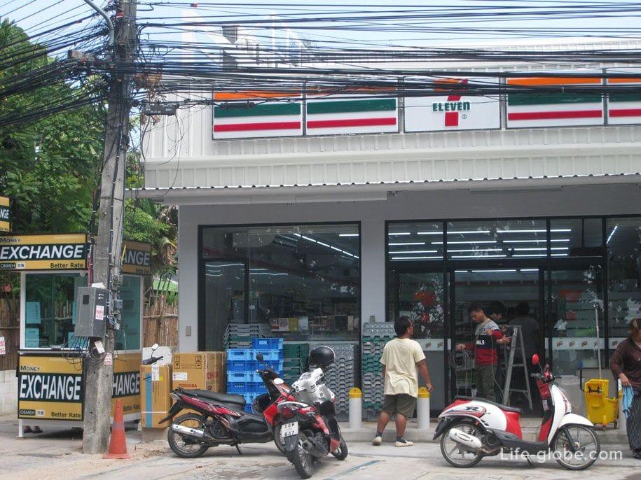 7eleven minimarket, Rawai, Phuket