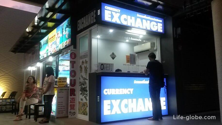 Exchangers in Phuket