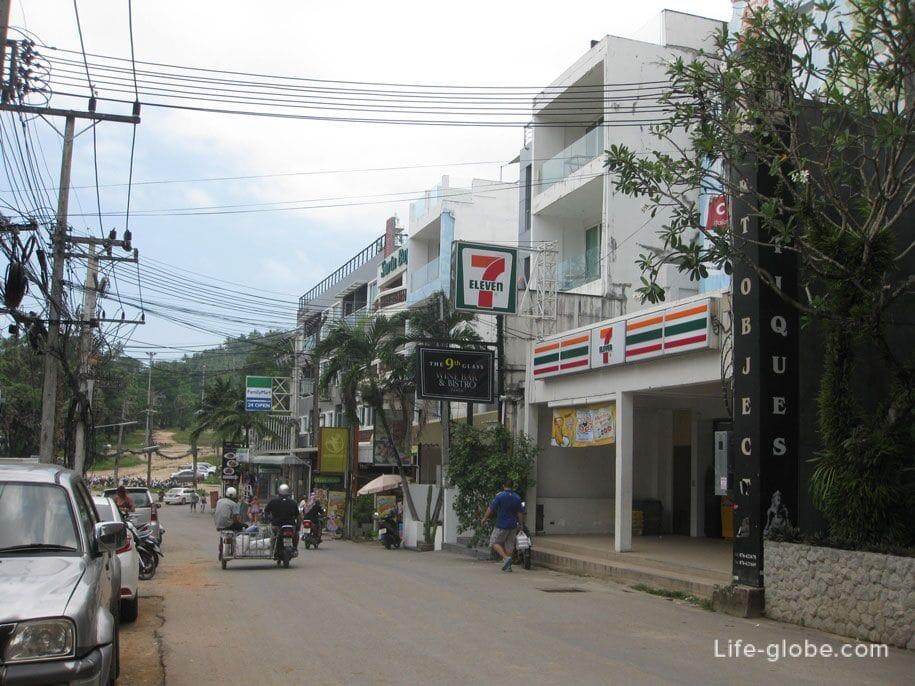 Улица Soi Hat Surin 8, Сурин, Пхукет