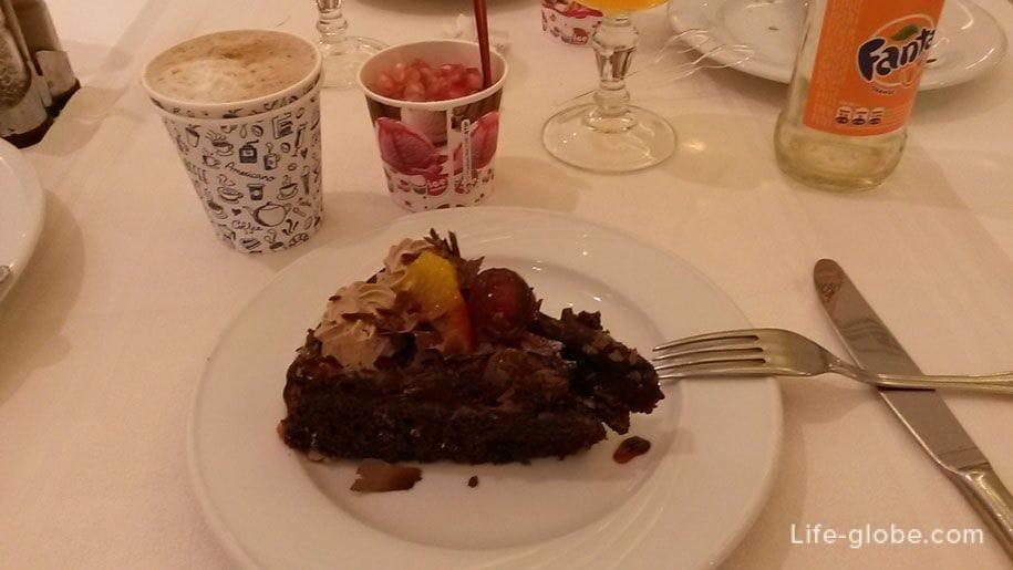 Cake at the hotel Djerba Plaza, Tunisia
