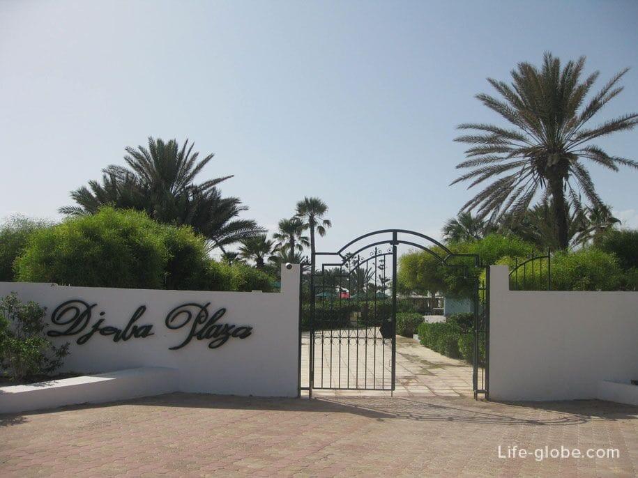 Hotel Djerba Plaza, Tunisia, access to the beach