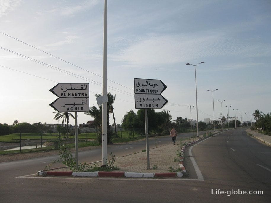 At the hotel Djerba Plaza, Tunisia