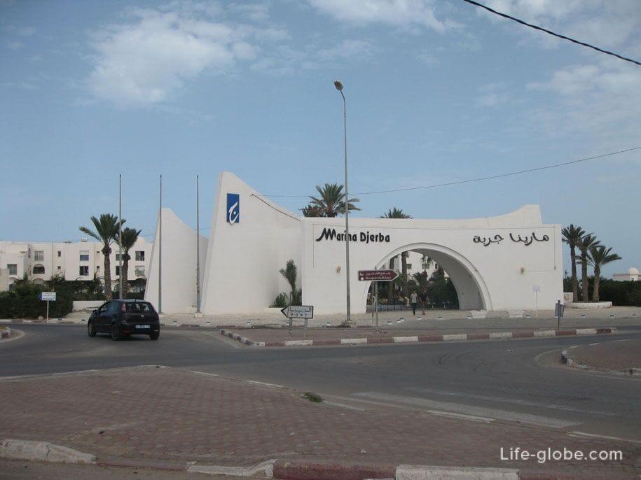 Отель Marina Djerba, Хумт-Сук, Джерба