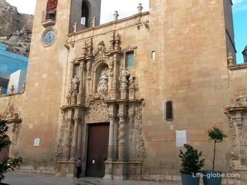 Базилика Санта Мария (Basilica de Santa Maria), Аликанте, Испания