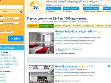 Booking.com - система онлайн-бронирования отелей (Инструкция бронирования отелей на Букинг.ком)