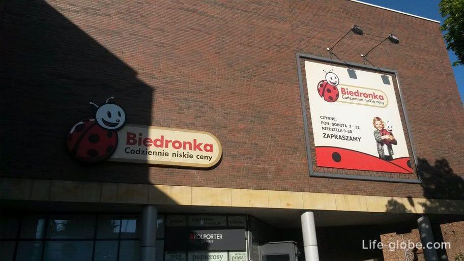Biedronka Gdansk