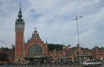 Железнодорожный вокзал Гданьска