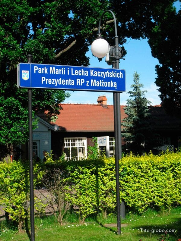 Maria and Lech Kaczynski Park