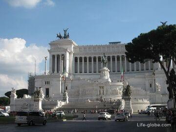Venezia square, Palazzo Venezia and Vittoriano in Rome