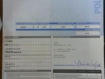 Возврат Tax free (такс-фри) при покупках в Польше